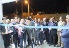 اولین سالن ورزشی اختصاصی جانبازان در کاشمر افتتاح شد