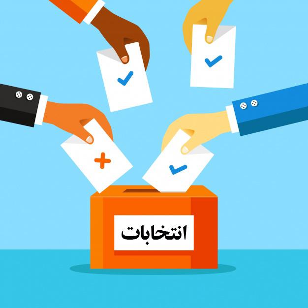 چالشهای اصلاحطلبان برای انتخابات 98