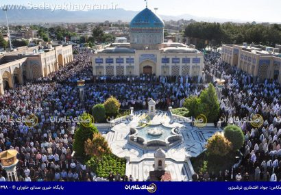 نماز عید فطر