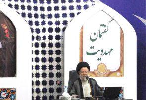 جولان فرقههای نوظهور در کاشمر