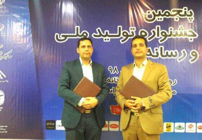 تقدیر از خبرنگاران آوای کاشمر در جشنواره تولید ملی و رسانه