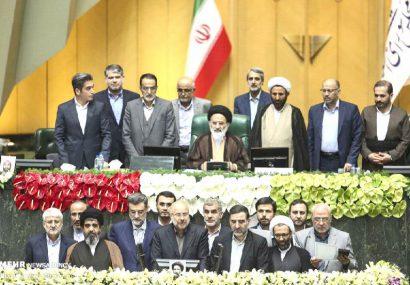 مجلس جدید و مطالبات جامعه