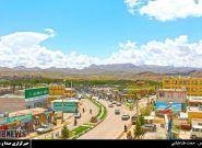 ناحیه صنعتی روستایی در کوهسرخ احداث میشود