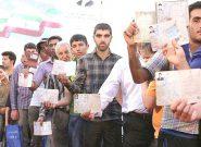 انتخابات ۱۴۰۰ فرصتی برای کاهش شکاف بین نسلی