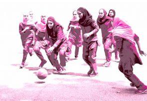 ورزش مدارس جدی بگیرید
