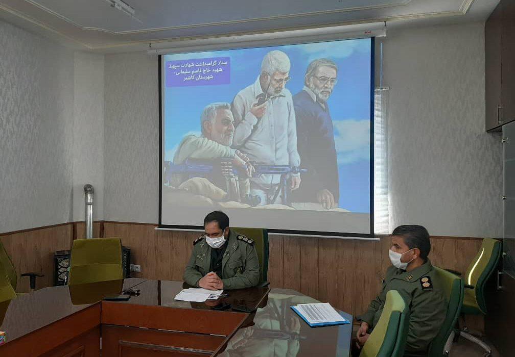 برنامههای فرهنگی دهه بصیرت در ۱۷۷ پایگاه بسیج کاشمر اجرا میشود