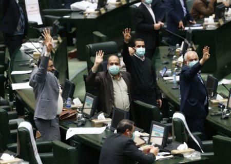 آیا مصوبه مجلس،  «تحریمها» را لغو میکند؟