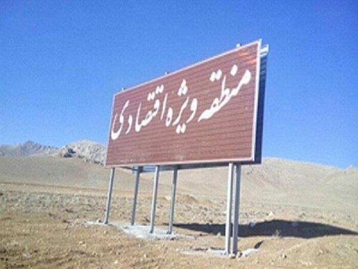 منابع منطقه آزاد ویژه اقتصادی کاشمر در حال وصول است