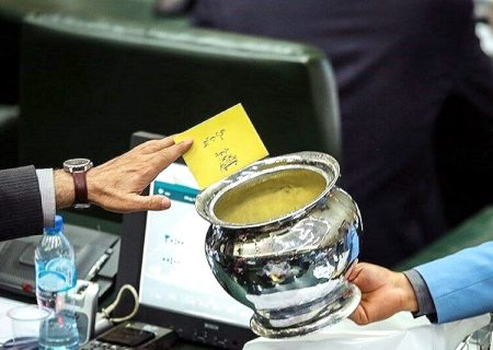شفافیت مجلس انقلابی!