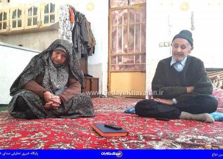 آخرین وداعِ شهید انقلاب مادر؛ خداحافظ!