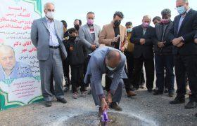 کلنگ احداث بزرگترین سالن ورزشی چند منظوره در خلیلآباد به زمین زده شد