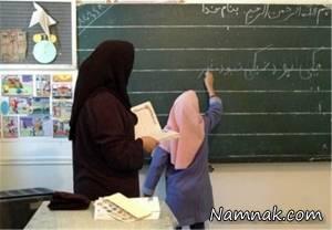 تغییرات جدید در نحوه استخدام معلمان