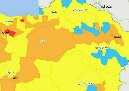 اسامی شهرستان های نارنجی خراسان رضوی اعلام شدند