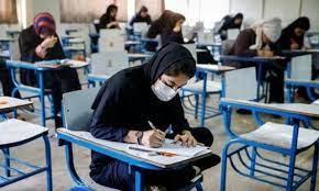 احتمال برگزاری حضوری امتحانات پایه ۹ و ۱۲ خراسان رضوی وجود دارد