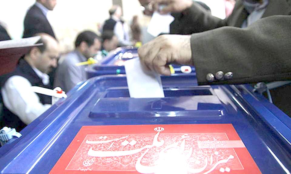 انتخابات 1400، انتخاباتی متفاوت!