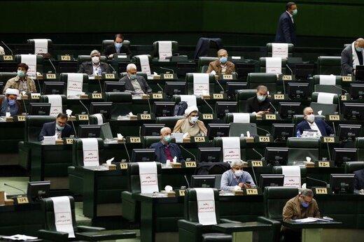 مجلس پابرهنهها، قبای گشادی بر تن مجلس یازدهم/خانه ملت، ستاد انتخاباتی کدام کاندیداست؟