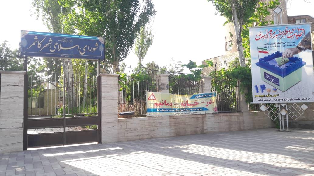 انتظارات از راه یافته گان به ویلای خرمشهر