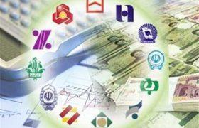 منابع بانکی کاشمر بهشدت افت کرده است