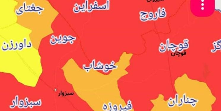 کاهش مناطق قرمز کرونایی به ١۴ شهر/کاشمر همچنان در وضعیت پرخطر