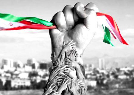 اینجا ایران است و ما هم ملت ایرانیم!