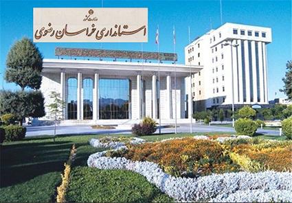 استانداری به موضوع انتخاب شهردار کاشمر ورود کرد